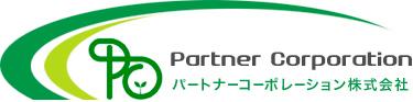 埼玉県飯能市の運送会社。卵などの冷凍・冷蔵食品の運送